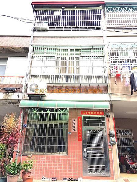 台中市潭子區頭張路二段113巷98號法拍屋