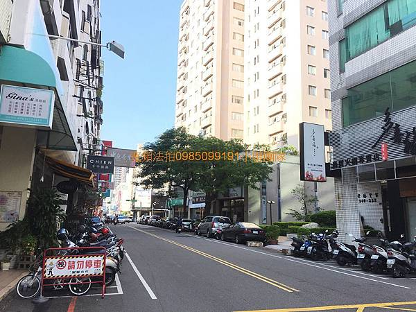 台中市北屯區永興街356之4號8樓代標代墊
