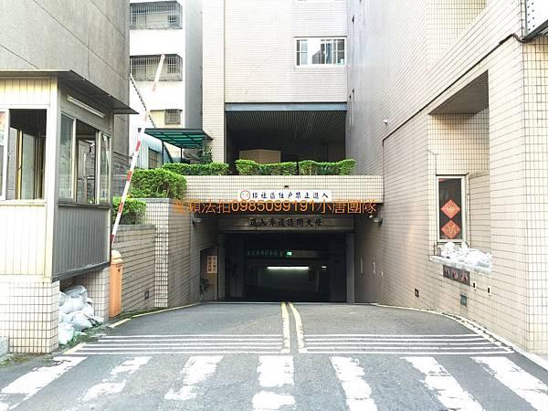 台中市北屯區永興街356之4號8樓法拍屋