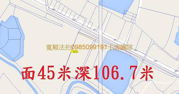 台南市官田區南部里南部105之1號代標代墊