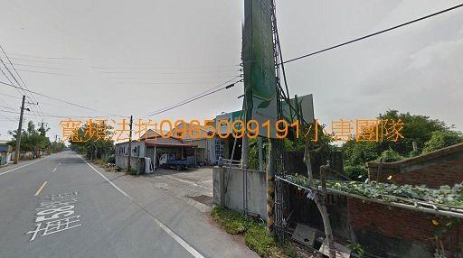 台南市官田區南部里南部105之1號法拍屋