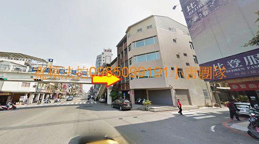 台南市北區開元路70之1號代標代墊
