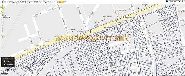 台南市北區開元路70之1號法拍屋