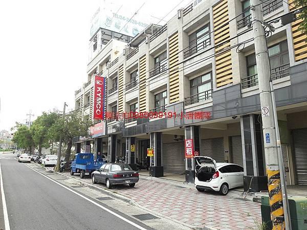 台中市沙鹿區台灣大道7段91號代標代墊