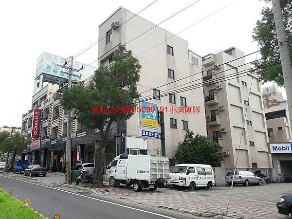台中市沙鹿區台灣大道7段91號法拍屋