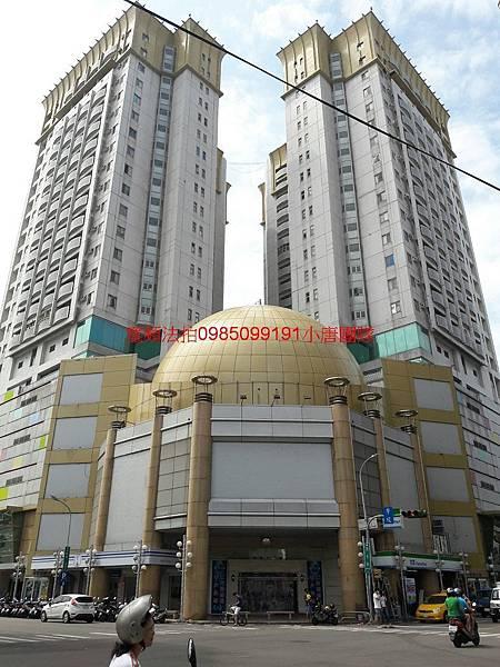台中市西區民生路135號8樓之5代標代墊