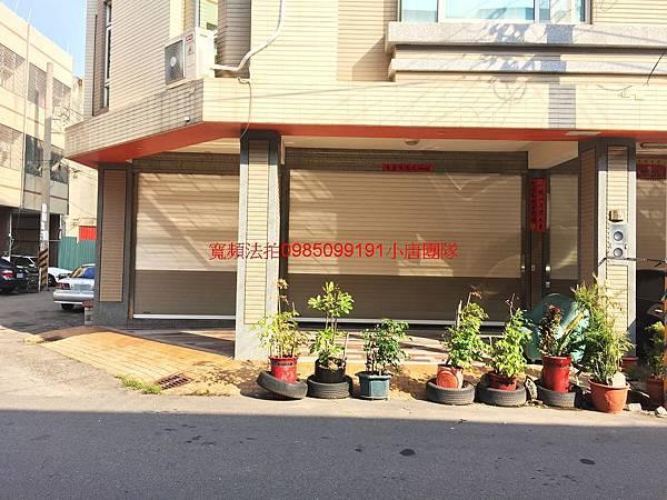 台中市梧棲區自強二街86巷38號法拍屋