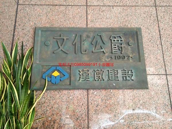 台中市西區忠勤街27號4樓之1法拍屋