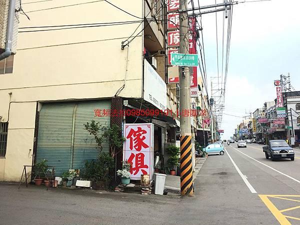 台中市外埔區甲后路五段230巷39號法拍屋