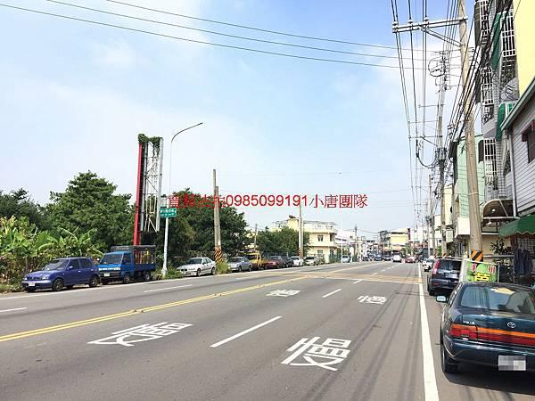 台中市豐原區鐮村路549號+551號法拍屋
