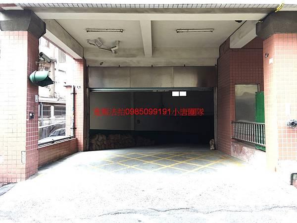 台中市烏日區興祥街41巷32號法拍屋