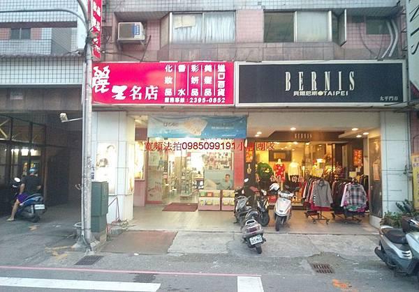 台中市太平區中山路四段183號代標代墊