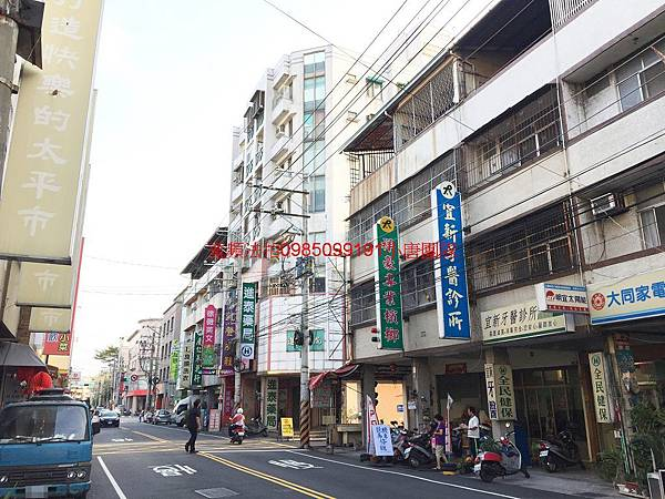 台中市太平區新平路一段15號5樓代標代墊