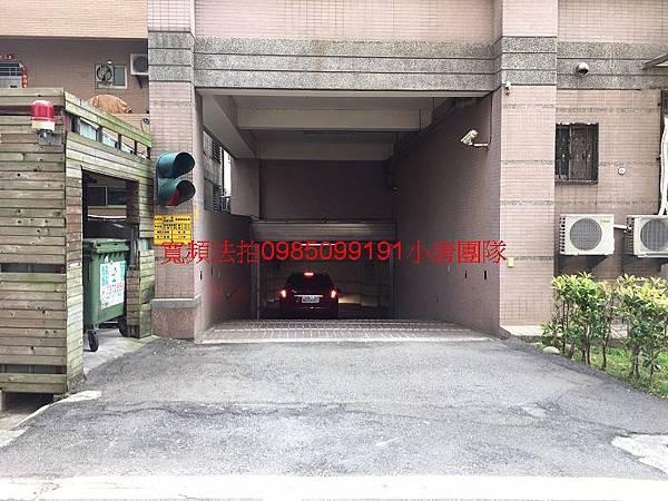 台中市北區進德北路158巷2號3樓之5法拍屋