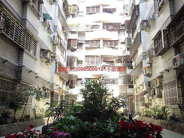 台中市北屯區水景街88巷17號3樓法拍屋