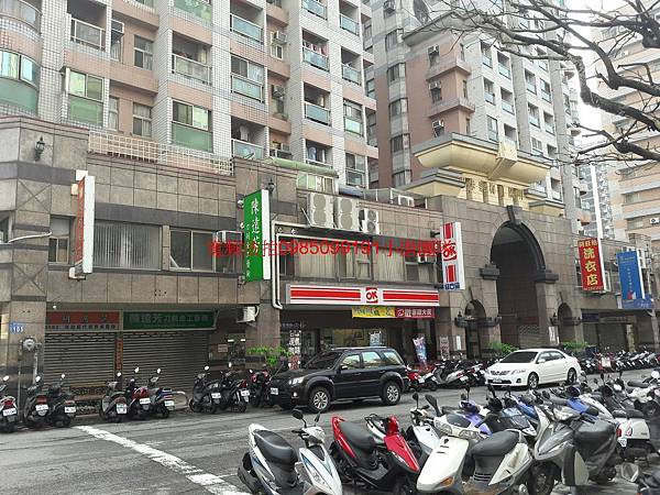 台中市北屯區梅川東路四段105號5樓之22法拍屋