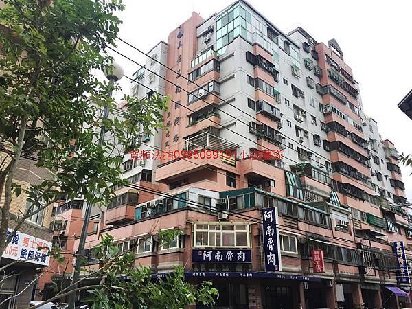 台中市北屯區遼寧號一段606巷26號10樓+11樓法拍屋