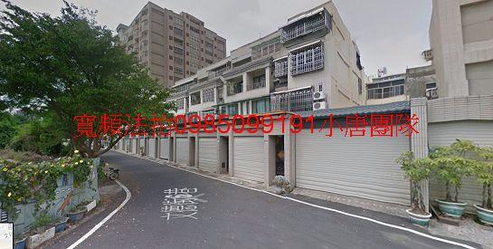 雲林縣斗六市文德街6巷2號代標代墊