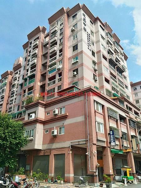 台中市南區南和一街2號8樓之1代標代墊