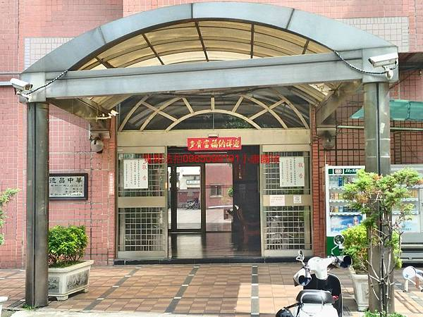 台中市南區南和一街2號8樓之1法拍屋