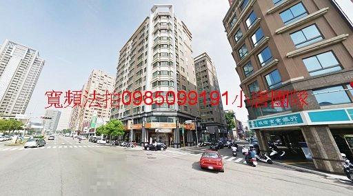 台中市西屯區大墩17街110號8樓之9法拍屋