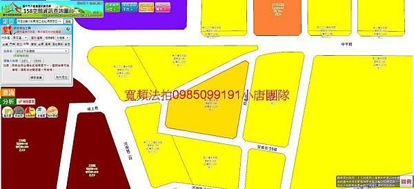 台中市西屯區福上巷133號10樓之2法拍屋