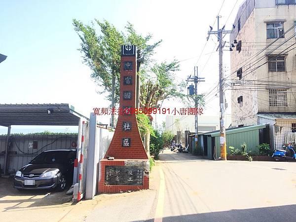 台中市大肚區遊園路一段70巷一弄一號法拍屋