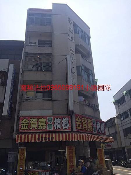台中市北區太原二街2之3號4樓代標代墊