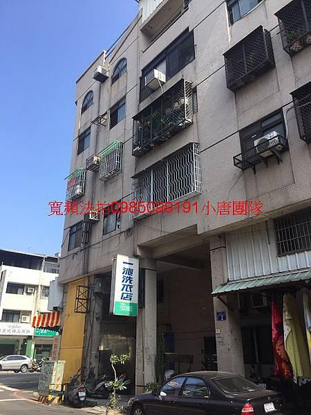 台中市北區太原二街2之3號4樓法拍屋