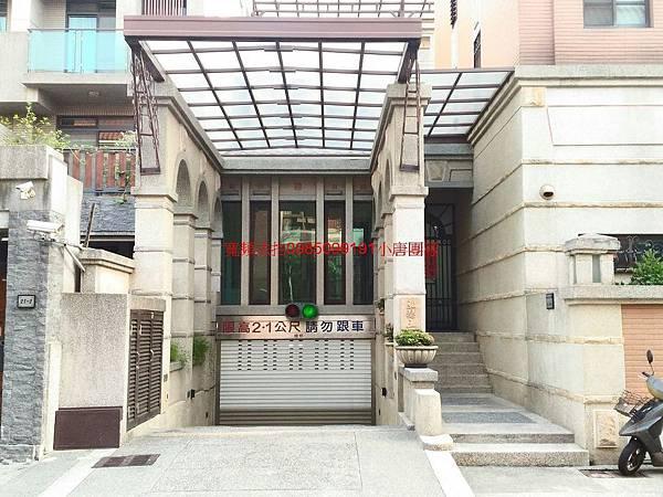台中市南屯區豐順街181巷23之1號法拍屋