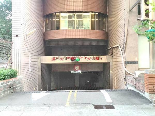 台中市南屯區向心南路906巷53號3樓法拍屋