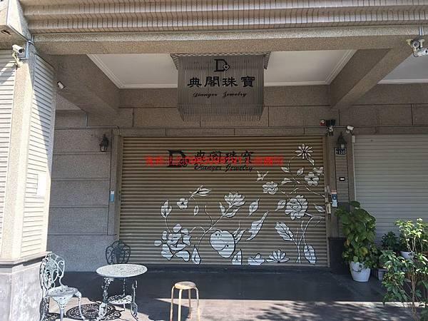 台中市西區南屯路一段130號法拍屋