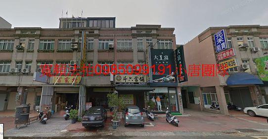 雲林縣斗六市保庄里明德北路三段226號透天小唐全省代標代墊團隊