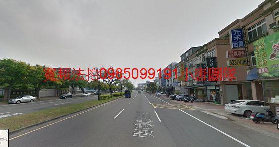 雲林縣斗六市保庄里明德北路三段226號透天   小唐全省代標代墊團隊