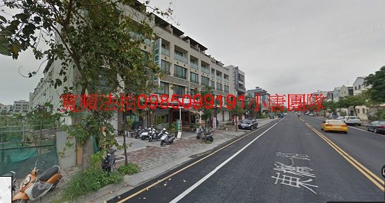 台南市永康區東橋一路190+192號透天小唐全省代標代墊