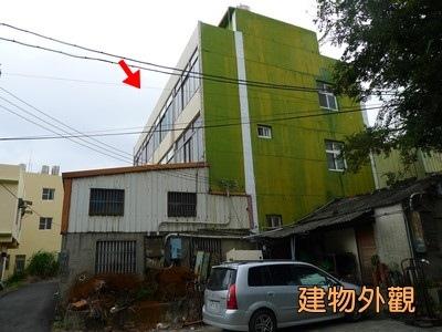 彰化縣伸港鄉定興路167-3號透天小唐全省代標代墊