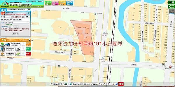 潭子區中山路二段135號,鄉根商業大樓,潭子火車站 小唐全省代標代墊