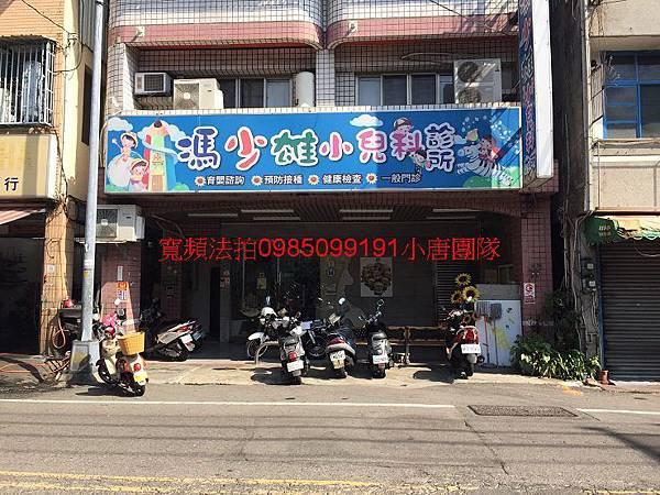 太平區中平路121號4樓,太平家樂福小唐全省代標代墊