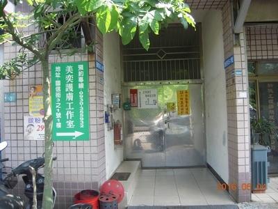 桃園區國信街3-1號2樓,國信公園小唐全省代標代墊