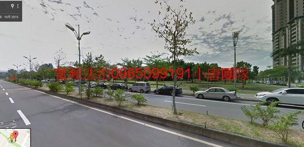 新竹縣竹北市文興路167號6樓【鑾金天河】六家國小小唐全省代標代墊