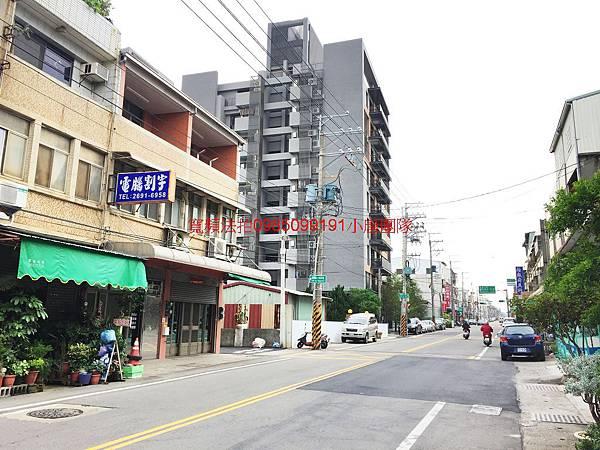 大肚區遊園路一段87巷6號透天,瑞峰國小小唐全省代標代墊