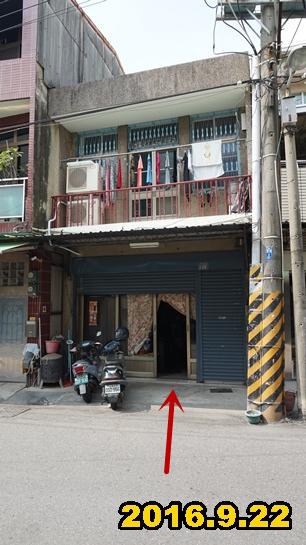台南市東區德高街106號透天,台南文化中心小唐全省代標代墊