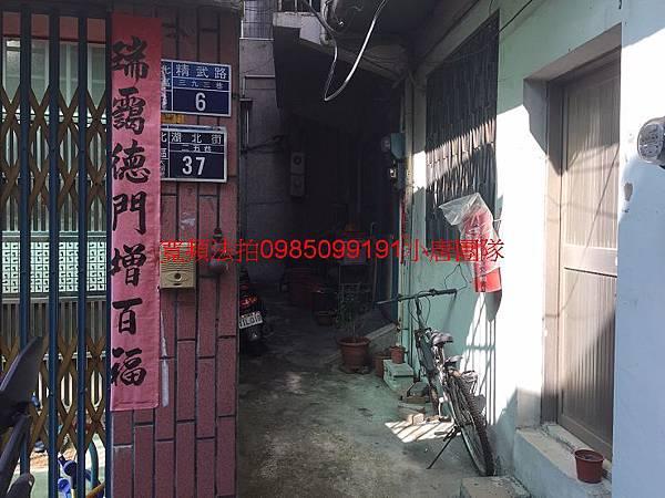 台中市北區精武路393巷4弄1號透天,一中商圈小唐全省代標代墊