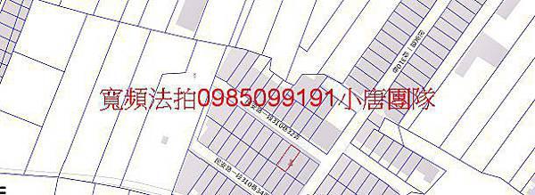 台南市仁德區後壁裡民安路一段310巷32弄5號透天,仁德國中小唐全省代標代墊