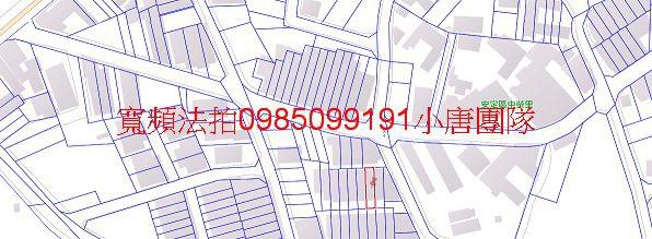 台南市安定區許中營12-118號透天,中山高速公路小唐全省代標代墊