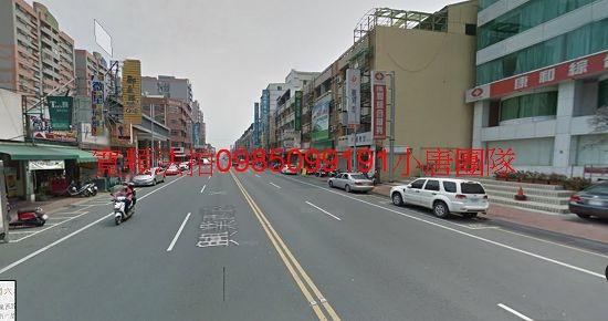 嘉義市西區興業西路122-1號透天,嘉義大學小唐全省代標代墊