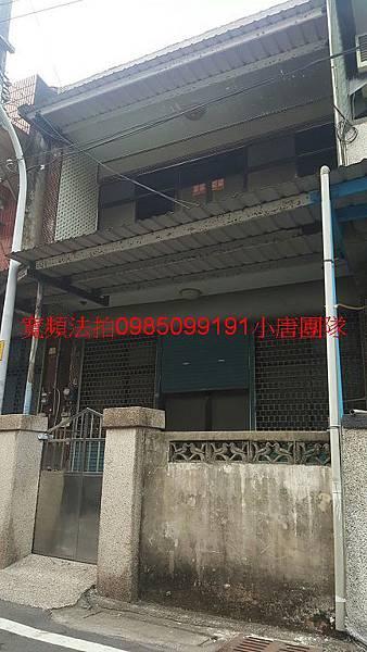 苗栗縣竹南鎮延平路77-2號透天,竹南火車站小唐全省代標代墊