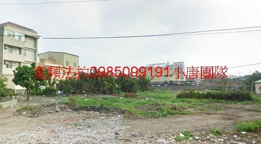 台中市梧棲區忠孝段485地號小唐全省代標代墊