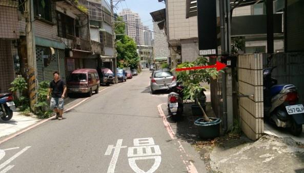 新竹市光復路一段108巷36號5樓,新莊火車站小唐全省代標代墊