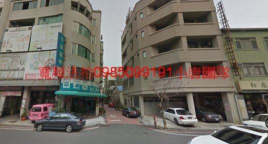 台南市中西區臨安路一段10號透天,協進國小小唐全省代標代墊